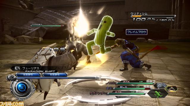 Foto de Final Fantasy XIII-2 [Octubre 2011] (15/24)