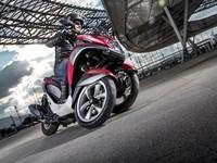 Yamaha Tricity 125 cc, un tres ruedas a la japonesa