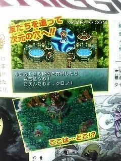 'Chrono Trigger' para DS: primeros scans