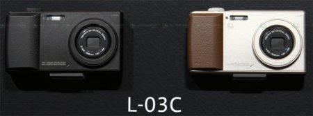 lgl03c modelos