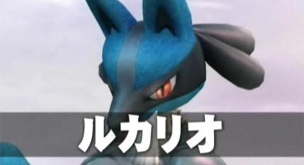 Lucario en Super Smash Bros Brawl