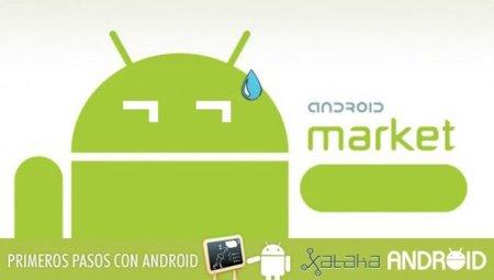 Primeros pasos con Android: Instalar y desinstalar aplicaciones sin el Android Market