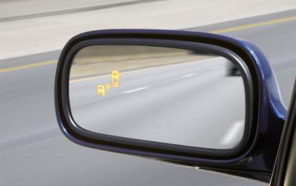 Sistema de Buick para evitar el ángulo muerto