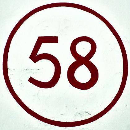 El descuento de recibos y la Norma 58