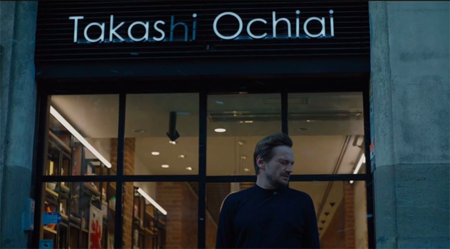Pastisseria Takashi Ochiai Foodie Love