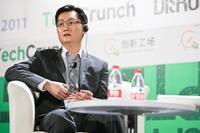 ¿En qué invierte uno de los gigantes chinos de la era digital?