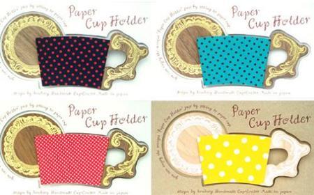 Pop Cup Holder