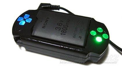 Cargador para la PSP con su forma