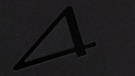 El aspecto final de PS4 se deja entrever en un teaser