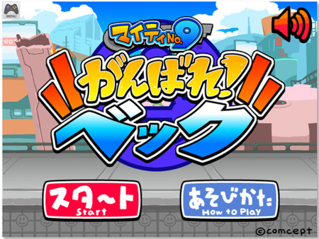 Juega gratis en tu navegador un videojuego basado en Mighty No. 9