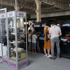 Foto 46 de 46 de la galería museo-maquinas-arcade en Xataka