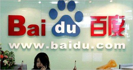 Baidu, el buscador chino, llega a acuerdo con autores y retira sus libros de internet