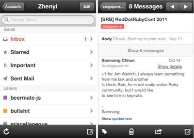 Sent, la aplicación nativa de Gmail para iOS que todo el mundo esperaba