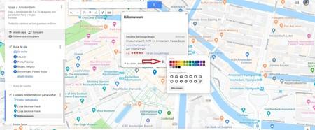 Google Maps 17