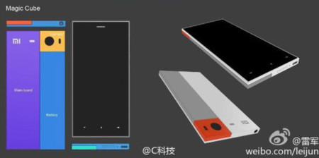 Magic Cube Xiaomi