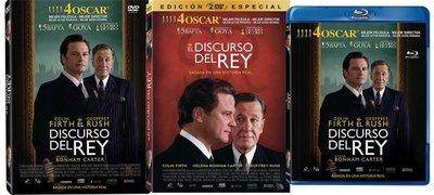 Estrenos en DVD y Blu-ray | 20 de junio | Cine de premios