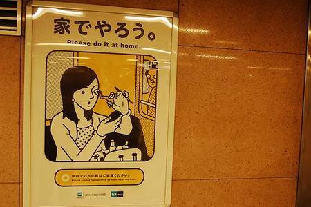 Prohibido maquillarse en el metro
