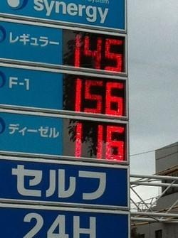 Precios de gasolina y gasóleo en Japón