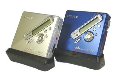 Los reproductores de música en formato MiniDisc