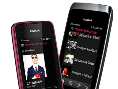 Nokia Música se extiende a la gama Asha