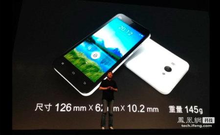 Xiaomi Mi Two se presenta en China, cuatro núcleos a 1,5GHz y 2GB de RAM