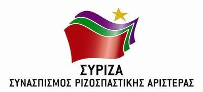 ¿Qué propuestas económicas tiene Syriza para Grecia?