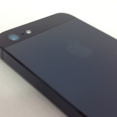 Foto 9 de 13 de la galería el-iphone-5-ya-esta-aqui en Applesfera