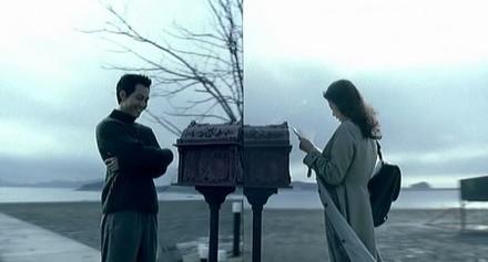 'Il Mare', antes de que Keanu Reeves y Sandra Bullock lo estropeen