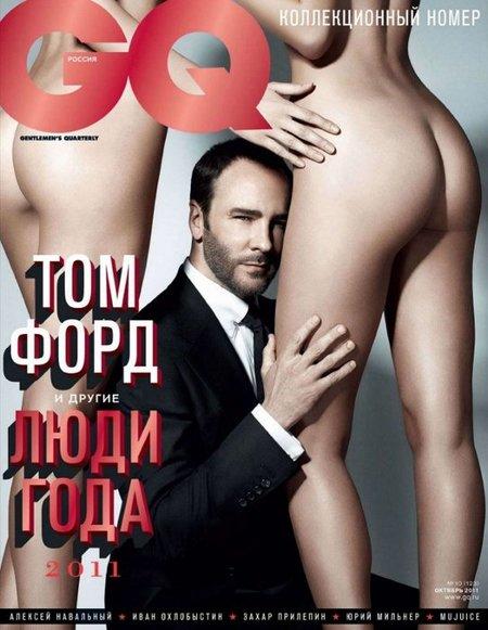 Tom Ford elegido mejor diseñador de la década y lo celebra así de bien en GQ Rusia