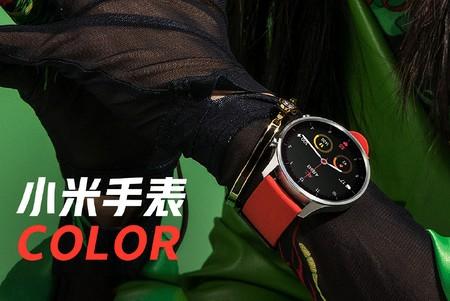 Xiaomi Watch Color: el nuevo smartwatch llega con pantalla circular y una correa con 1.540 colores distintos