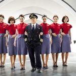 Este vídeo promocional de China Airlines es muy loco pero debe verse