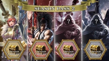 Soulcalibur VI - Pase Temporada
