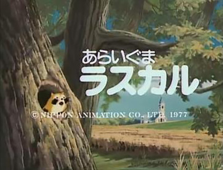 rascal anime