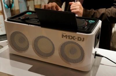 M1X DJ Philips, el nuevo objeto de deseo de los usuarios de iOS con vocación DJ