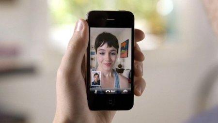 Todo sobre FaceTime en iPhone 4, el sistema de videollamadas de Apple