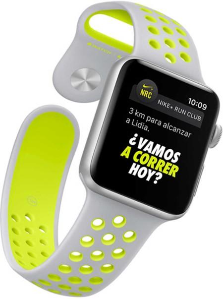 Watch Nike 2