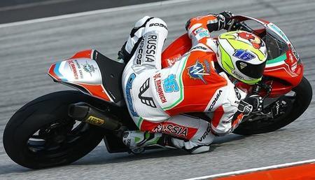 Superbikes Francia 2014: Jules Cluzel vence en Supersport en una carrera llena de caídas