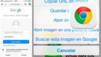 Chrome para iOS se actualiza con mejoras en el autocompletado y la búsqueda de imágenes