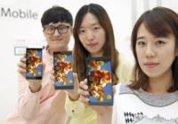 LG ya tiene lista la pantalla que montará en su nuevo G4