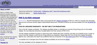 Nueva RC de PHP 5.4... ¿nos acercamos a una versión final?