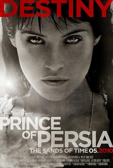 persia-gemma-ccartel.jpg