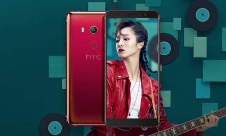 """HTC U11 Eyes: el nuevo teléfono con pantalla 18:9, cámara dual para selfies y marco """"apretable"""""""