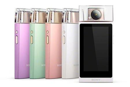 """Sony Cybershot KW11, la cámara """"selfie"""" de Sony anunciada para el mercado asiático"""