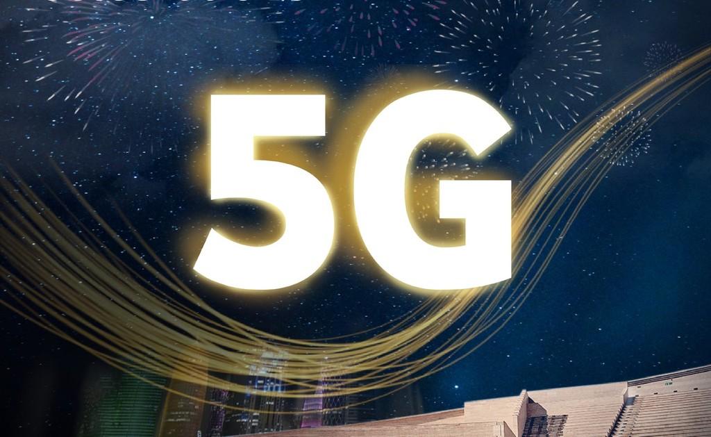 El modem 5G personal de Apple™ puede venir en 2022 u 2023, según Fast Company