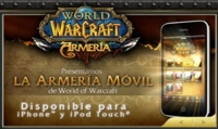 Armería World of Warcraft para iPhone/iPod Touch