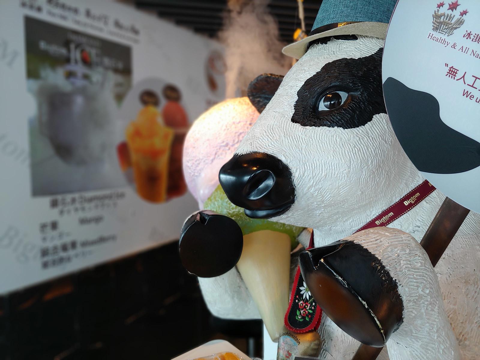 Foto de LG G7 ThinQ, fotografías (29/31)