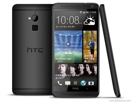 HTC presenta oficialmente el HTC One Max en negro