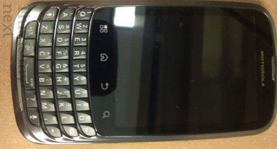 Motorola Pax, un Android con teclado QWERTY y posiblemente doble núcleo