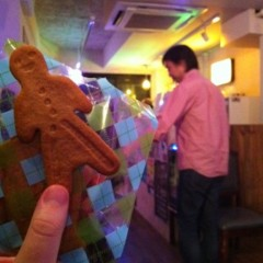 Foto 8 de 9 de la galería bar-android-en-japon-en-imagenes en Xataka Móvil