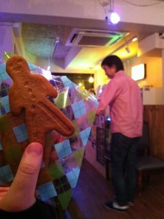 Foto de Bar Android en Japón en imágenes (8/9)